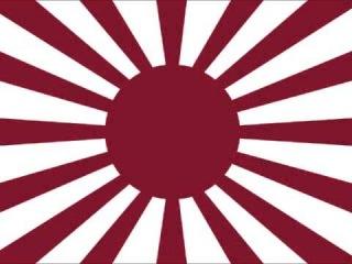 Японский марш Yuki No Shingun