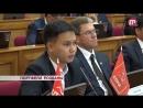 Депутат Баир Цыренов о первой сессии Народного Хурала РБ шестого созыва