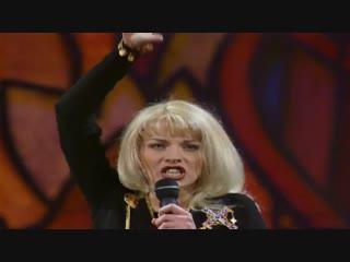 Наталья Ветлицкая - Магадан (Телевизионный Музыкальный Фестиваль Песня 1994)