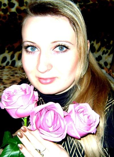 Олеся Уфимцева, 1 февраля , Новокузнецк, id149888313