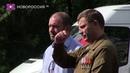 В ДНР отпраздновали 1030 летие Крещения Руси