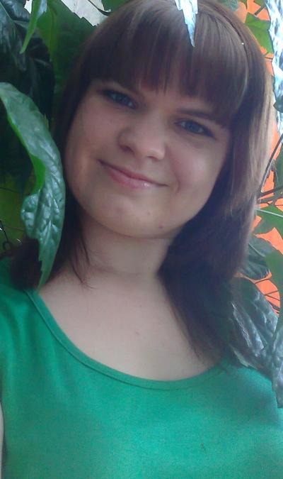 Юлия Андриянова, 29 марта 1993, Оренбург, id148395872