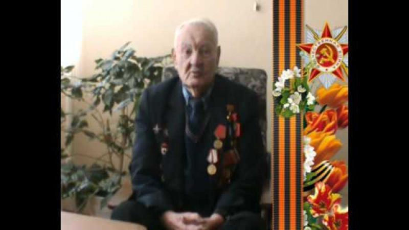 Л С Азлецкий - фронтовик, учитель, гражданин