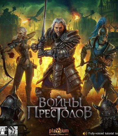 Георгий Мусин, 31 марта , Днепропетровск, id95644635