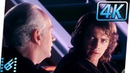 Звёздные войны: Эпизод 3 – Месть Ситхов – отрывок «Трагедия Дарта Плэгиса Мудрого»