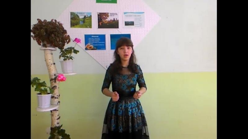 Мурсалимова Юлия.mp4., МБОУ ООШ с.Каралачик МР Фёдоровский район РБ.