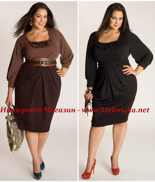 Одежда Больших Размеров Igigi