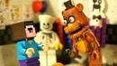Лего Пять Ночей с Фредди и Бейблэйд Бёрст - Лего НУБик Мультики Майнкрафт и ФНАФ - FANF Minecraft