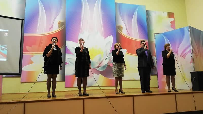 Журавли (вокальная группа педагогов СШ №11 г. Новополоцка, 18.12.18г.)