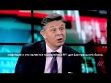 Павел Теплухин о том, почему повышение ключевой ставки ЦБ не принесет ощутимого эффекта