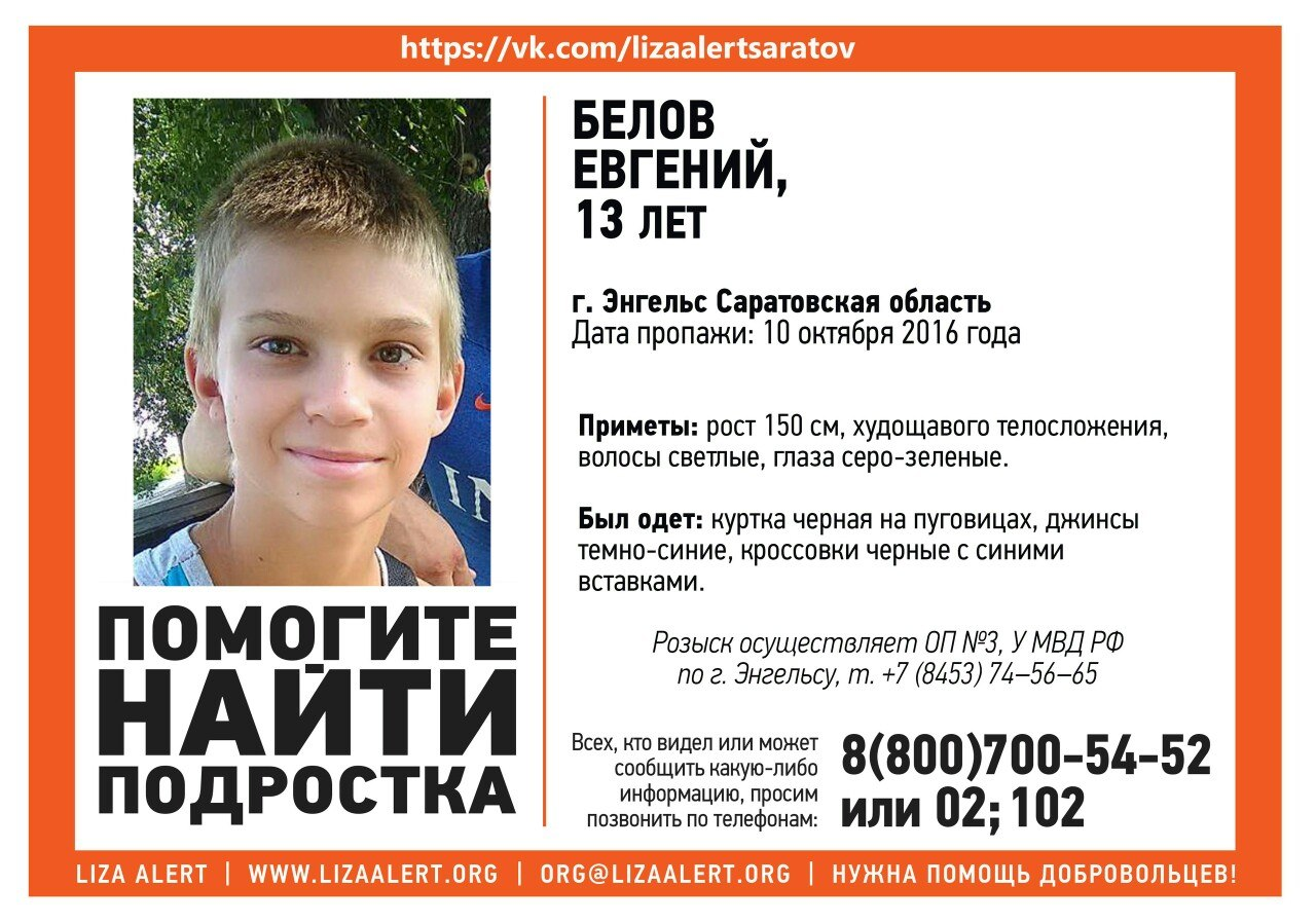 https://pp.vk.me/c7011/v7011641/171d2/D28qfyc60a0.jpg