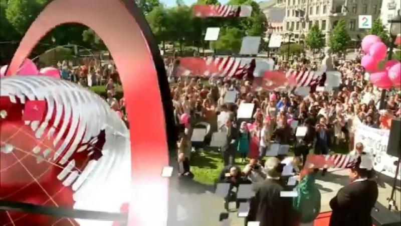 Начало новостей (TV2 [Норвегия], июль 2014)