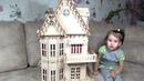 Большой деревянный кукольный дом. Распаковка и обзор