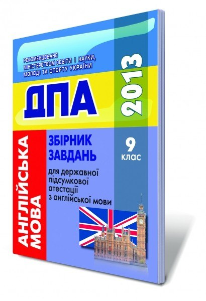 Гдз 8 Клас История Украины