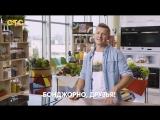 Новый сезон шоу «ПроСТО кухня» в субботу в 10:00
