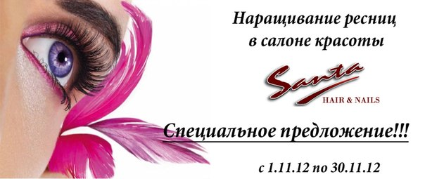 Салон эпиляции  удаление волос в Москве клиника