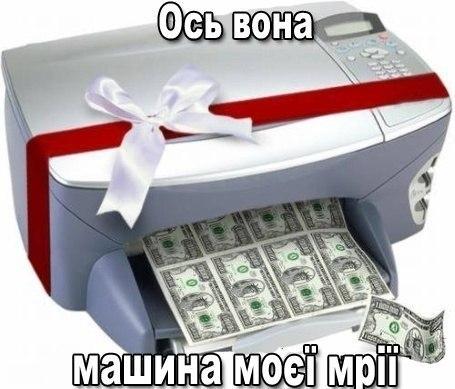 Павленко отозвали с должности министра, чтобы его обезопасить, поскольку ему не давали контролировать ситуацию в аграрном секторе, - Сыроид - Цензор.НЕТ 8383