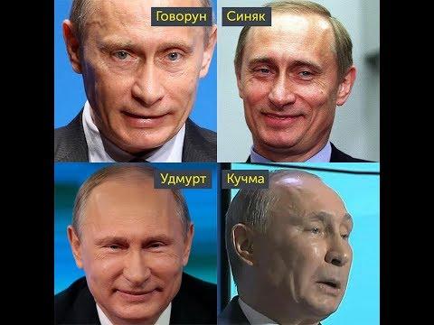 Прямой эфир про Двойников Путина гость Ю.Мухин на канале Revolver ITV