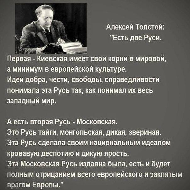 """Российская власть отказывается вернуть $8 млрд, """"позаимствованных"""" у своих пенсионеров - эти деньги потратили на оккупацию Крыма - Цензор.НЕТ 6023"""