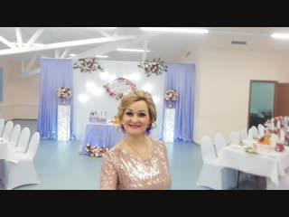 Свадьба Ильи и Алины. 16.02.2019