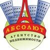 """Недвижимость Белгорода от компании """"Абсолют"""""""