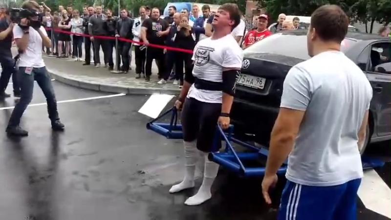 Петр Мартыненко Видео пятый этап чемпионата России по силовому экстриму : Становая тяга автомобиля 320 кг