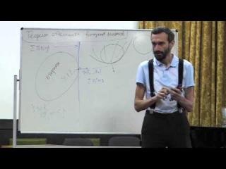 Математика экономистам. А. Савватеев (11)
