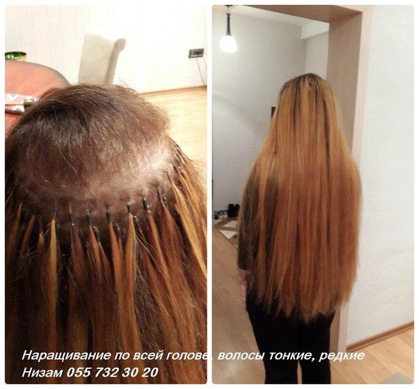 Наращивание волос на тонкие волосы фото