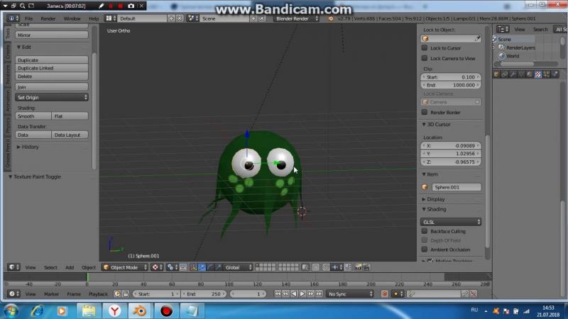 Урок по раскрашиванию в Blender часть 1