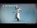 Destiny_20180127 DANCE THE CIRCLE GLIDE .