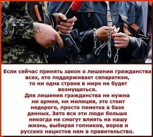 """На запрещенном харьковском """"Марше"""" задержана экс-нардеп от КПУ, кричавшая, что """"Украина - не государство"""", - Аваков - Цензор.НЕТ 3550"""
