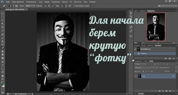 WiiRl7pbYcc.jpg