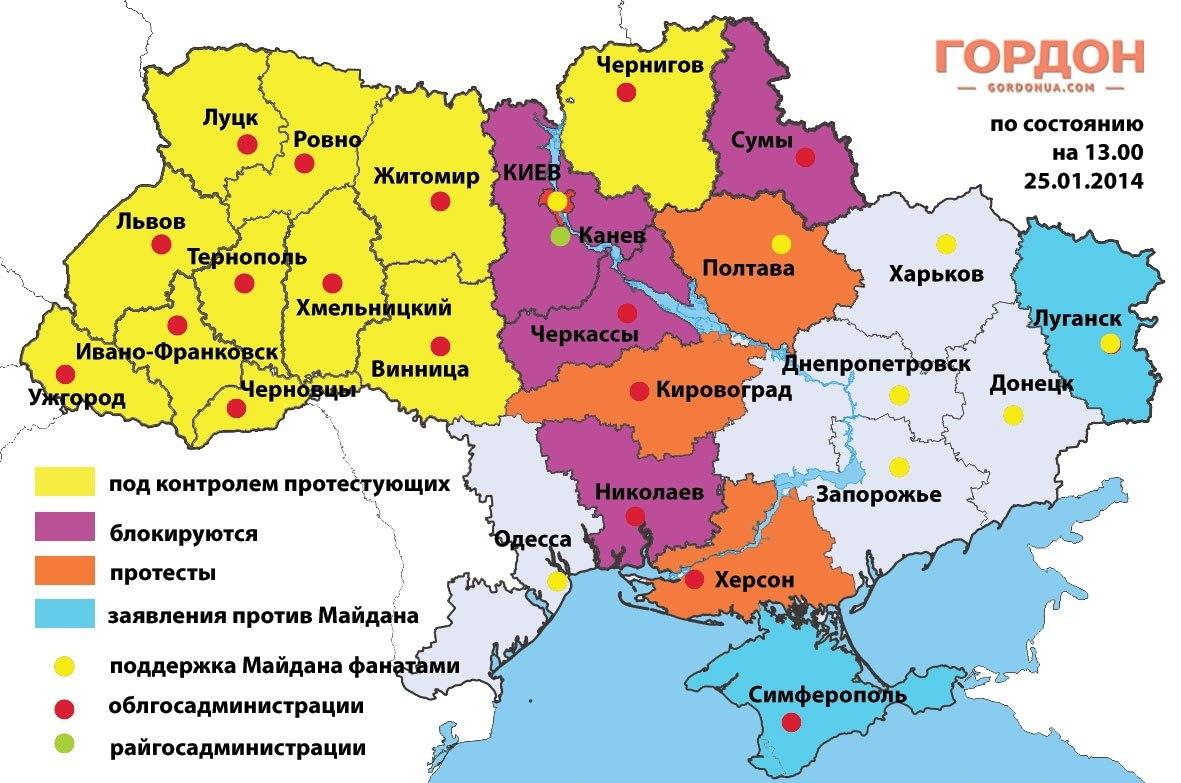 Украина - Страница 6 OefnYYUJDD4