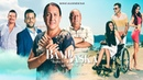 Bambaşka Adlı Film 2018 ( Yerli Aşk Filmi Full HD 720 - 1080 p )