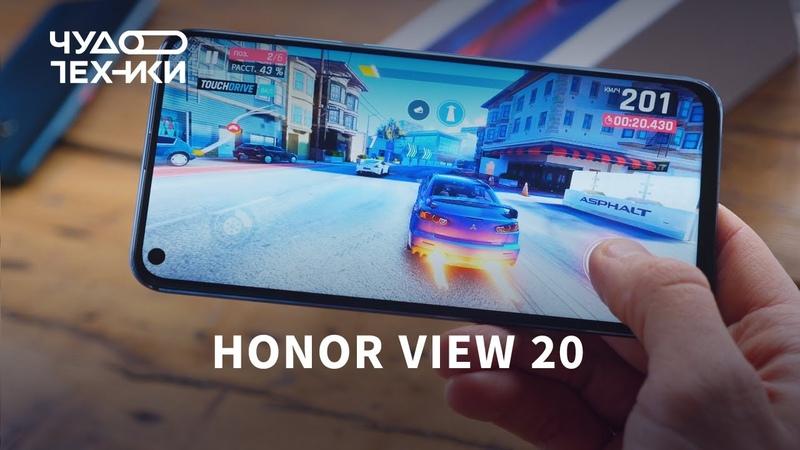 Полный обзор Honor View 20