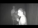 Черная комната (комитет та страха)