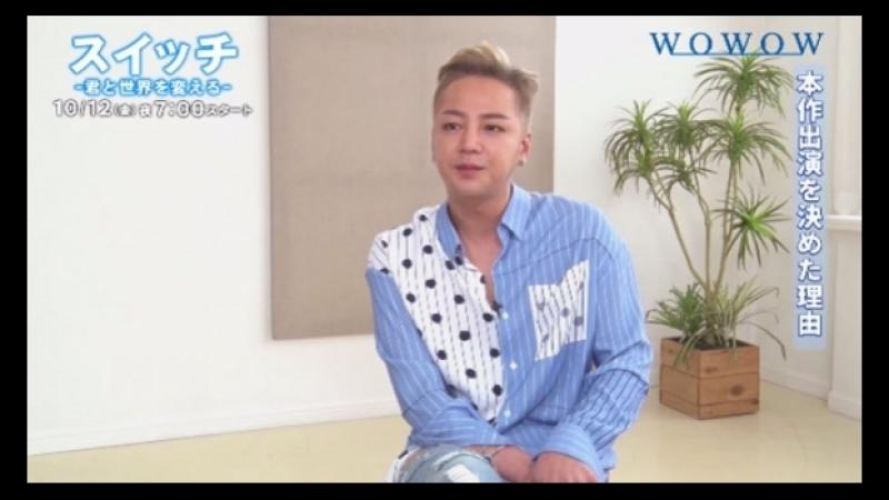 WOWOW present _ チャン・グンソク インタビュー映像 Vol.1,2,3