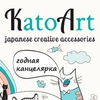 Интернет-магазин KatoArt
