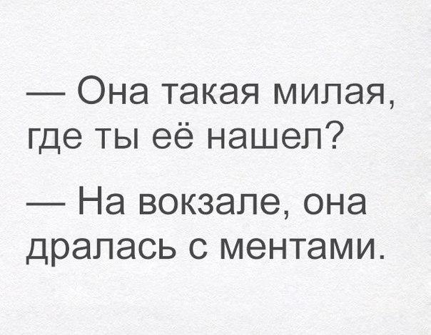 Фото №456243339 со страницы Анастасии Ерохиной