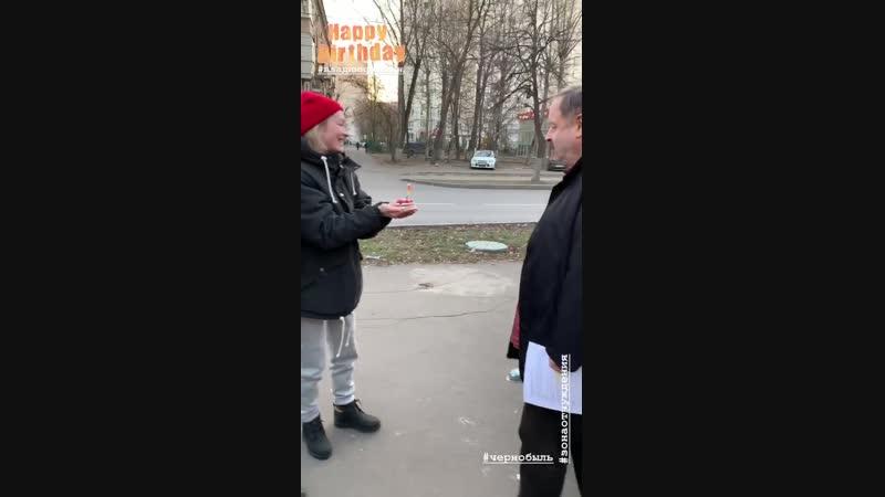 День рождения Владимира Ильина на съемках ЧЗО-3 (lervaler.a) 16.11.2018
