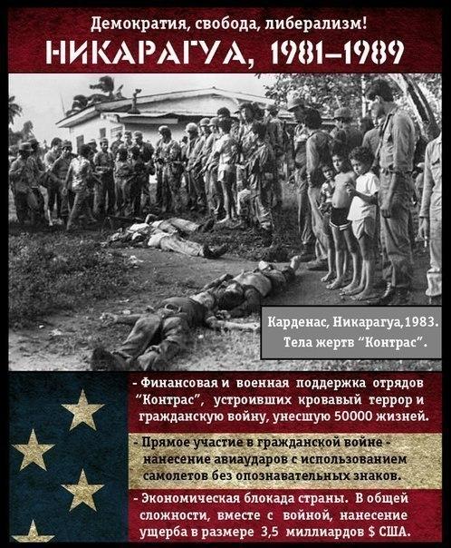 """Борьба за """"демократию"""" по-американски NBkwn1TtU58"""