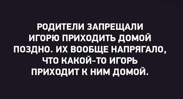 https://pp.vk.me/c7001/v7001838/158dc/7Ivggp4MdGs.jpg
