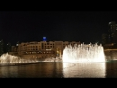 Танцующие фонтаны в Дубае композиция Bassbor Al Fourgakom