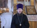 Духовные беседы с иереем Александром Фахрутдиновым 2018 Прощёное воскресение