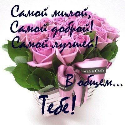 Красивые открытки для друзей ...: pictures11.ru/krasivye-otkrytki-dlya-druzej.html