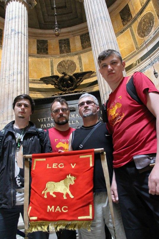 Рим, Пантеон, Пятый македонский легион