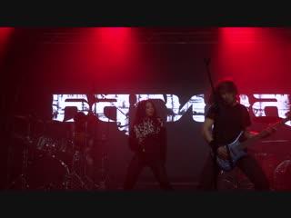 БАГИРА - Battery (Metallica Cover) (Москва 17.02.19)