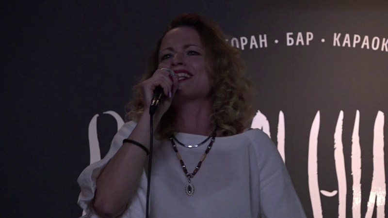Black velvet (C.Ward,D.Tyson) - Юлиана Ольшевская (вокал) - Мосина Светлана