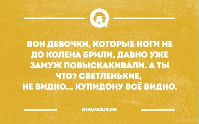 https://pp.vk.me/c543108/v543108554/1d8bf/jGWdq-gd5NY.jpg