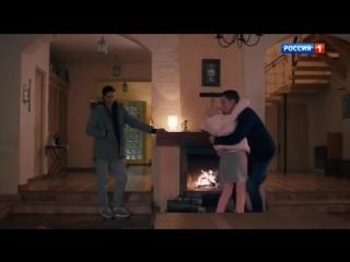 Клуб обманутых жен (2018) 1 серия